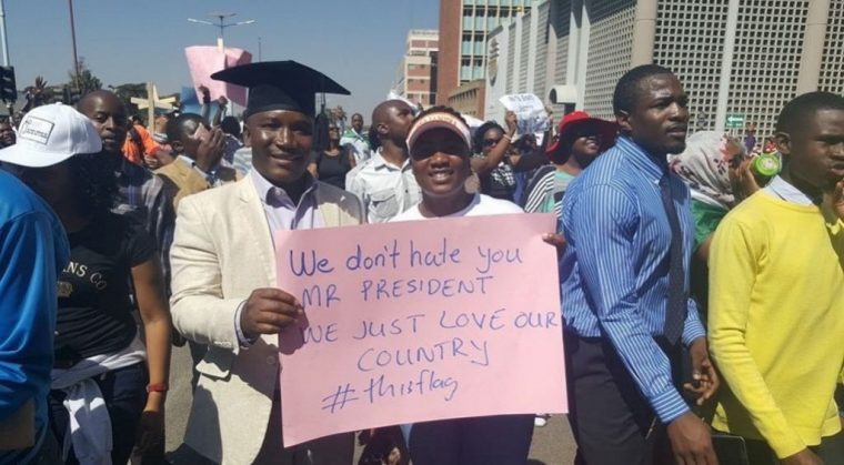 zim-demo-we-dont-hate-you-mrpresident